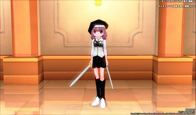 剣士学校の制服